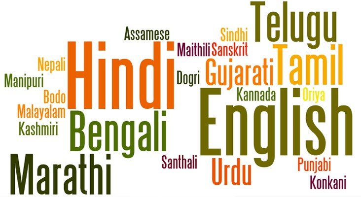 21 Interesting Facts About Indian Languages You Should Know